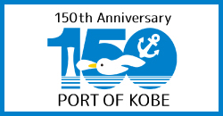 Port of Kobe 150th Anniversary Projects